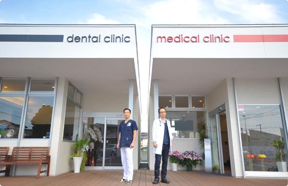 お隣の歯医者さんMOTOKI DENTAL CLINICと密な連携をとった診療をおこなっています